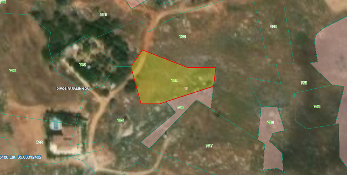 Agricultar Land for sale in Paralimni Area
